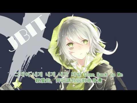 【噘逼 JBit ♪】 - Come back to me Korean ver. (Bii畢書盡) Cover