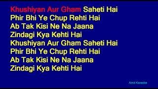 Khushiyan Aur Gham Saheti Hai - Udit Narayan Anuradha Paudwal Duet Hindi Full Karaoke with Lyrics