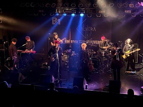 2021.05.21 / Calmera 15周年記念ライブツアー「誰ソ彼ノ演奏會」【福岡】 J-LOD LIVE