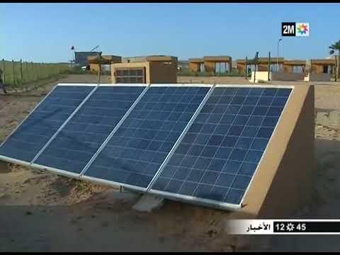 مشروع جديد بالصحراء المغربية