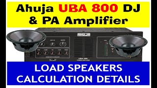 Ahuja Two Zone PA Amplifier with Power Supply BTZ-20000A | Ahuja BTZ