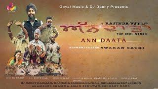 Anndaata – Sawaran Sathi Punjabi Video Download New Video HD