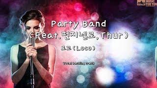 Party Band (Feat.펀치넬로,Thur) - 로꼬(Loco) (Instrumental & Lyrics)