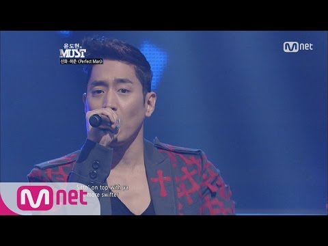[STAR ZOOM IN] [First Release] Shinhwa 'Perfect Man' arranged for Latin Style 160603 EP.95