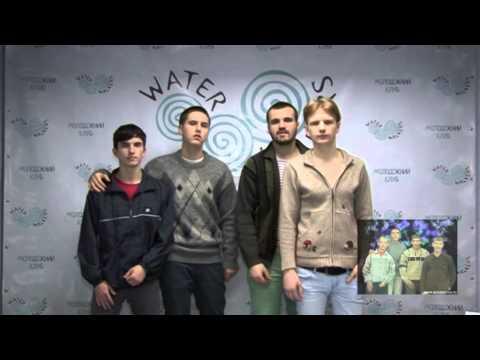 Стекловата - Новый Год (версія WaterWalkers)