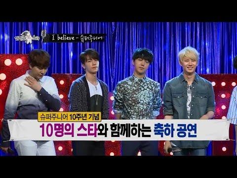 【TVPP】Super Junior- With 10 singers, 슈퍼주니어- 10명의 가수 모창으로 부르는 'I believe'@ Radio star