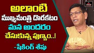 Jabardast Shaking Seshu about Telangana CM KCR..
