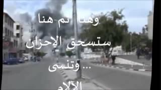 غزة تحت القصف شعر عفاف المصلوحي
