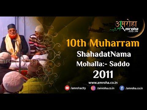 10thMuharram2011 ShahadatNama Part 2