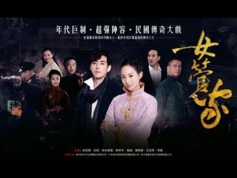 《女管家》 第01集 (張鈞甯、劉歡、端木崇慧、郭冬冬等主演)