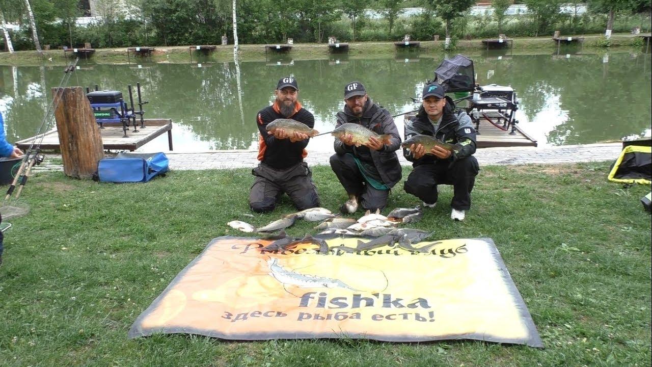 Рыболовный клуб фишка липки