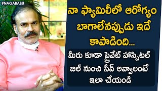 Naga Babu talks about importance of mediclaim..