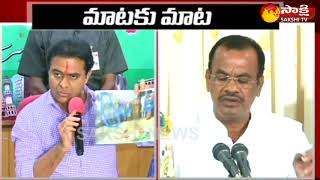 War of Words between KTR Vs Komati Reddy - Exclusive..