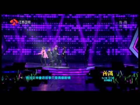 萧亚轩-《super girl 爱无畏》-江苏卫视2013跨年演唱会-HD