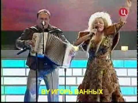 Надежда Кадышева и Золотое кольцо - Снег летит