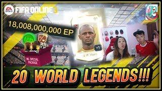 ~LET'S GET 20 WORLD LEGENDS!!!~ WORLD LEGEND SPECIAL PACKAGE 2 OPENING - FIFA ONLINE 3