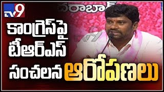 TRS Leaders Target Chandrababu In Press Meet LIVE- Telanga..