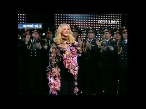 Таисия Повалий - Родина (2013)