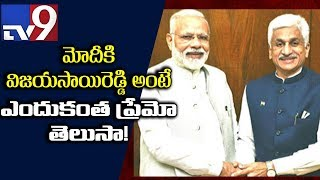Why PM Modi loves Vijayasai Reddy more than Chandrababu Na..