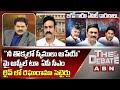 Raghurama Krishnam Raju Satires On AP CM Jagan and Gives Beautiful Idea | Corona Virus Pandemic