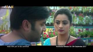 Kathalo Rajakumari New Trailers