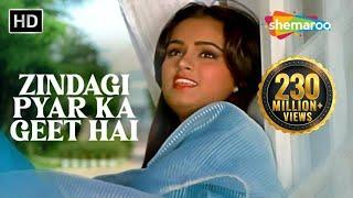 Zindagi Pyar Ka Geet Hai - Padmini Kolhapure - Souten - Old Hindi Songs {HD} - Lata Mangeshkar