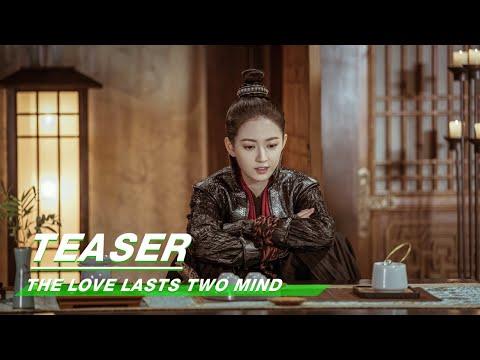 【SUB】【于朦胧 陈钰琪】Teaser: The Love Lasts Two Minds 两世欢 甜爱版预告   iQIYI