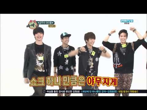 121024 Ramdom BTOB dancing to Beast and 4Minute @ Weekly Idol (cut)