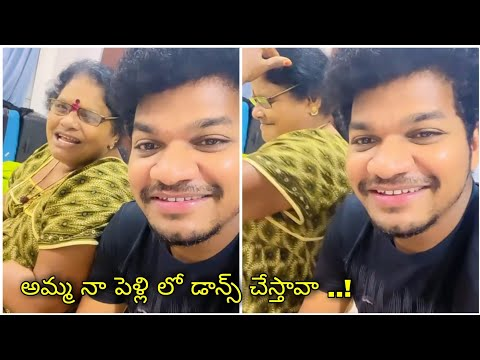 Jabardasth Mukku Avinash's fun talk with mother about his marriage,viral video