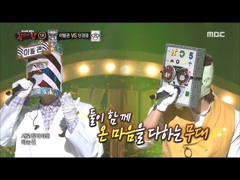 [King of masked singer] 복면가왕 - 'a knight of the razor' VS 'optical store' - I will love you 20180318