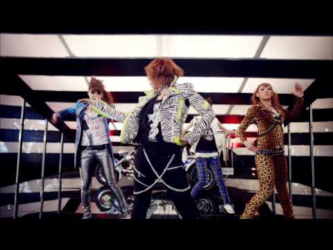 2NE1 - FOLLOW ME(날 따라해봐요) M/V
