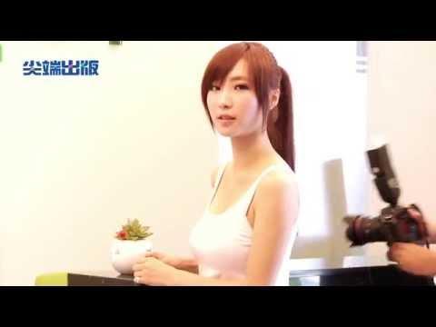 《陳瑀希~小茉莉的美麗視界》5/27寫真書上市!