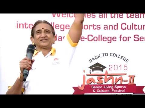 Jashn - II, Walking Competition - Female, Age : 76 & above