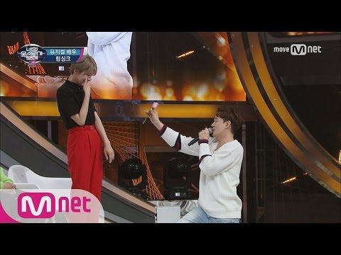 I Can See Your Voice 4 디테일 립싱크의 신흥강자 붐 (feat. 장도연을 향한 프로포즈♥) 170518 EP.12