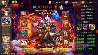 OMG 3Q - Ngắm Hàng Loạt Tướng Lên Chân Trung Quốc Đẹp Lộng Lẫy Ngây Ngất Trất Thôi Rồi