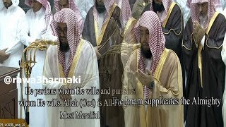 صلاة التهجد والقيام من الحرم المكي ليلة 24 رمضان 1438 للشيخ سعود ...