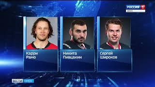 Омский «Авангард» намерен вернуть себе лидерство в Восточной конференции КХЛ