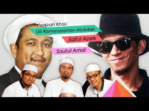 HIMPUN 1.0 - Konsert Dikir Zikir & Penampilan Khas Saiful Apek