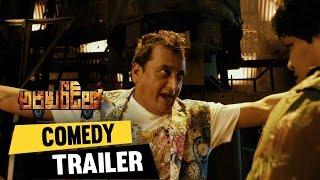 Araku Road Lo Prudhviraj Release Trailers - Sairam Shankar..