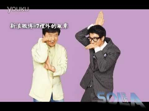 【FM首播】王力宏-十二生肖(CityFM超清完整版)