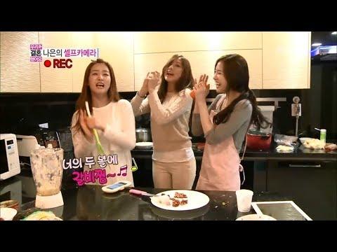 We Got Married, Tae-min, Na-eun(9) #01, 태민-손나은(9) 201306015