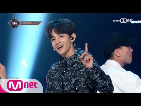 [Samuel - Sixteen] KPOP TV Show   M COUNTDOWN 170817 EP.537