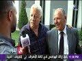 تعليق مرتضى منصور على قرارات اتحاد الكرة و شاهد مداعبة مرتضى لهانى ابو ريدة