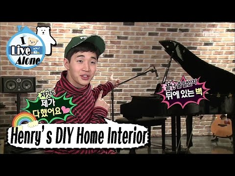 [I Live Alone] 나 혼자 산다 - Dacorating interior of his house from the bottom of the scratch 20170120
