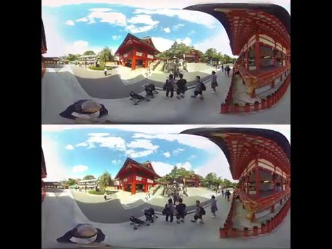 3D 360 Fushimi Inari Shrine, Kyoto