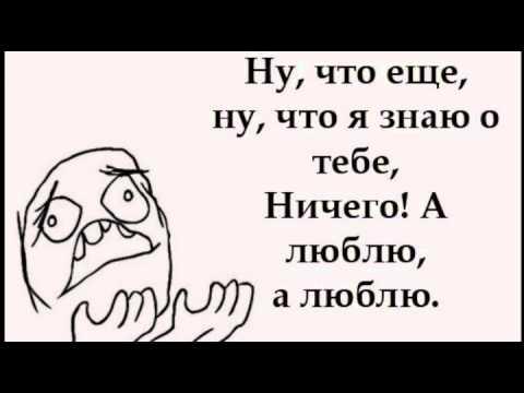 Игорь Тальков - Ты есть!