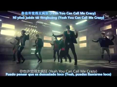 Super Junior M   Break Down Sub Español + Pinyin + Chino]