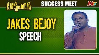 Jakes Bejoy speech at Taxiwala success meet; Malavika Nair..