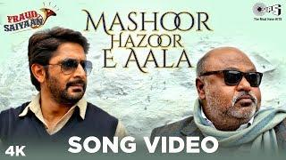 Mashoor Hazoor E Aala – Shahid Mallya – Fraud Saiyaan