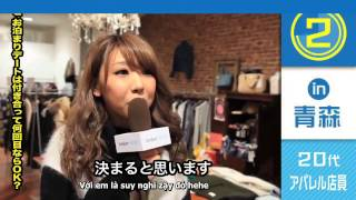 Con gái Nhật qua đêm sau mấy lần hẹn hò ?